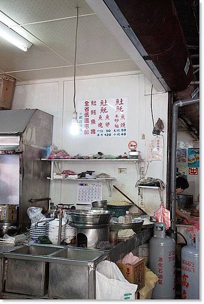 台南暴飲暴食台南小吃2-40.jpg