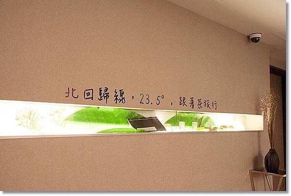 台南10-53.jpg
