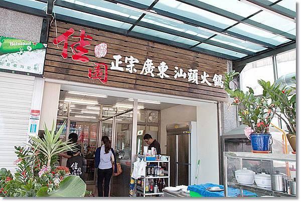 台南10-159.jpg
