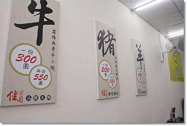 台南10-162.jpg