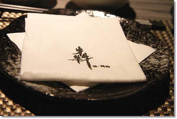 台南12月吃吃喝喝 298.JPG