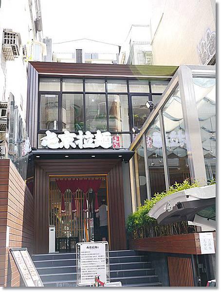 台南GX1 129