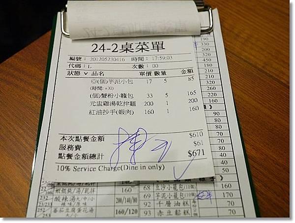 台南88 004