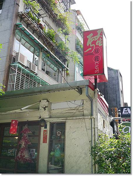 台南2 020