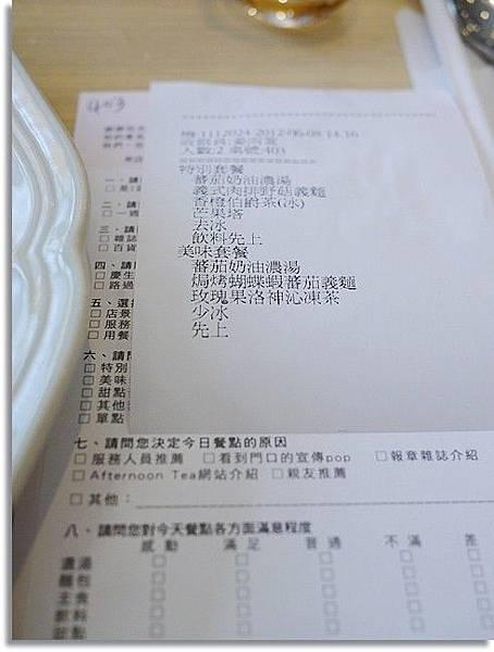 台南0 024
