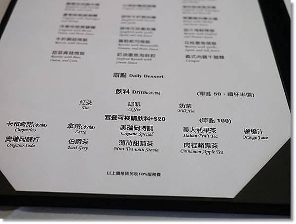 台南23 002