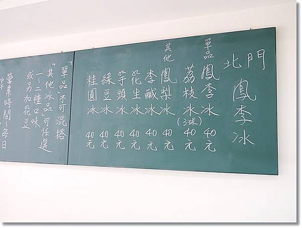 台南23 115