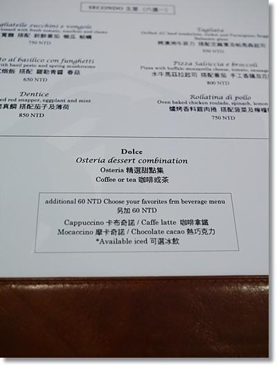 台南2 111