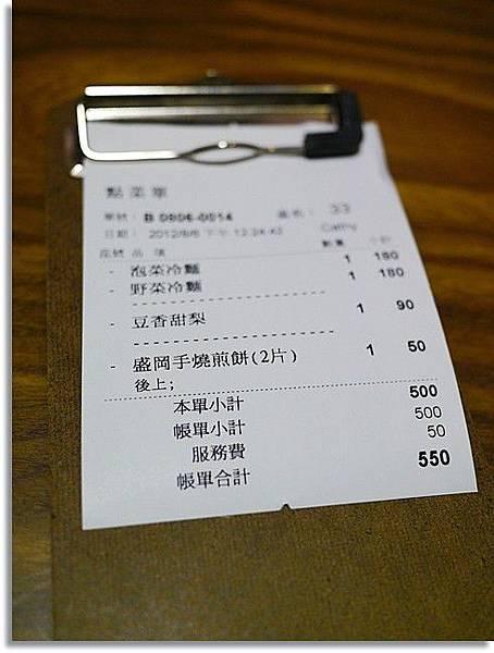 台南9 062