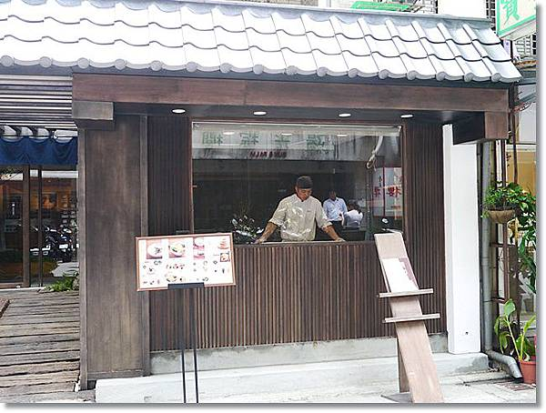 台南9 076
