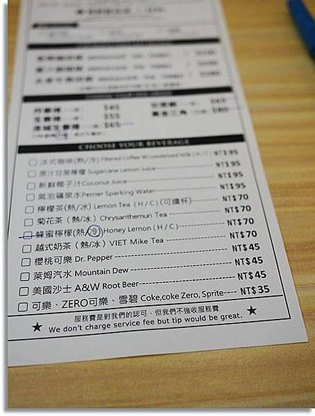 台南9 079