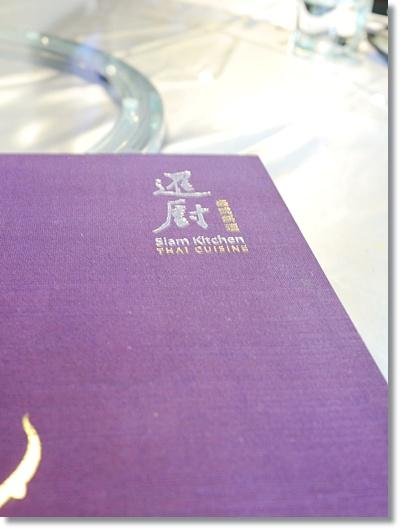 台南9 130