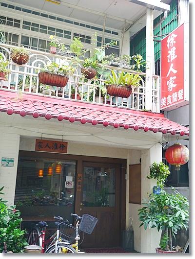 台南6 254