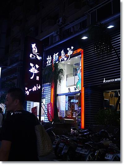 台南9 419