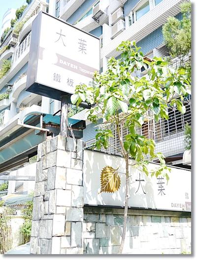 台南15 125
