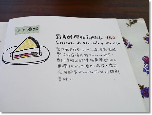 台南8 082.JPG