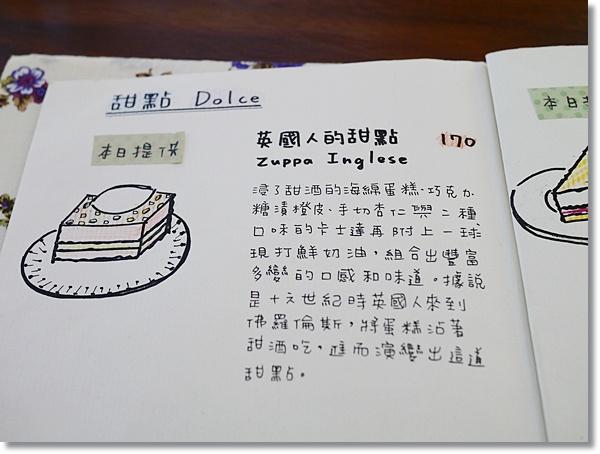 台南8 081.JPG