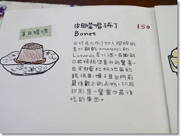台南8 084.JPG