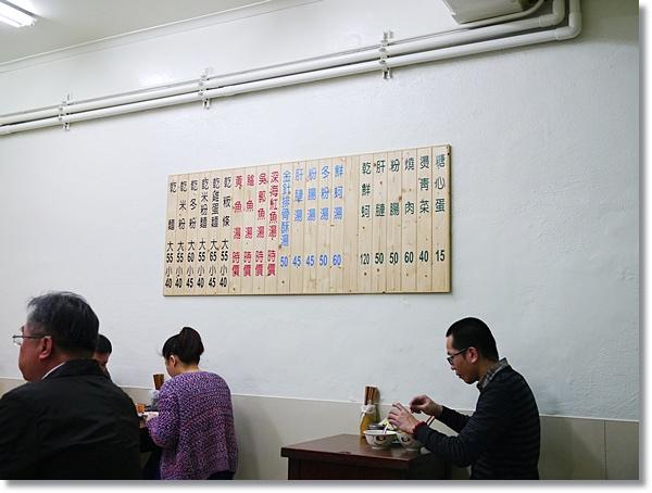 台南8 106.JPG