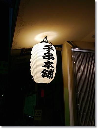 台南9 022.JPG