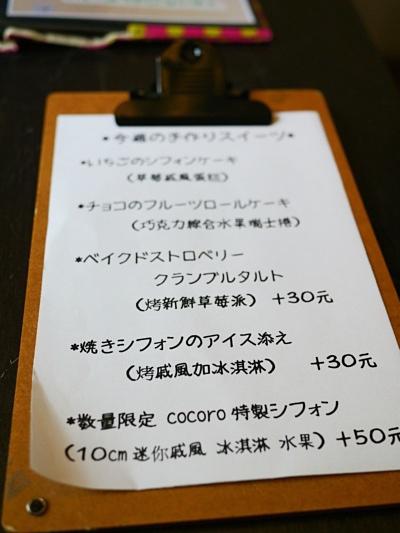 台南9 239.JPG