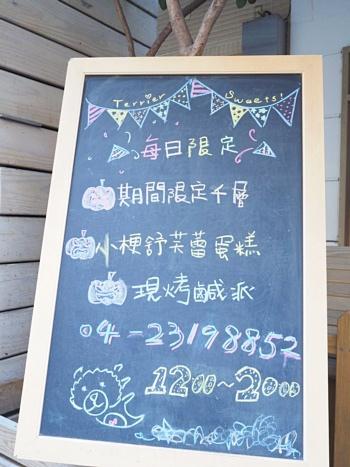 台南P1120118.JPG