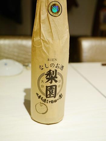 台南9 043.JPG