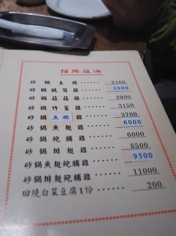 台南4 040.JPG