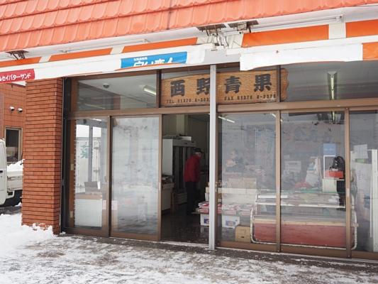 台南北海道 498.JPG
