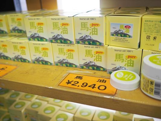 台南北海道 535.JPG