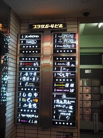 台南北海道 624.JPG