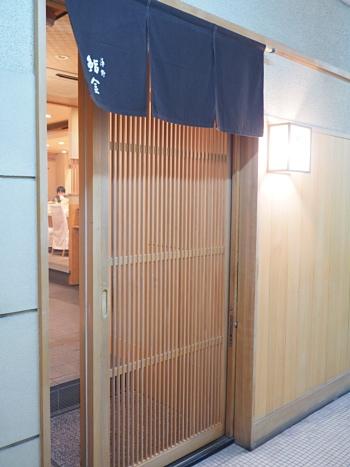 台南北海道 700.JPG