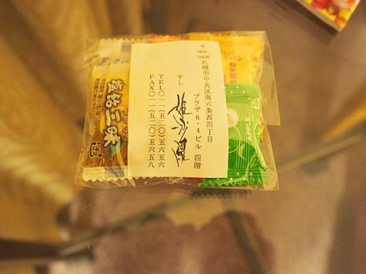 台南北海道 772.JPG