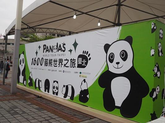 台南貓食堂 018.JPG