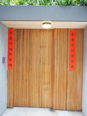台南貓食堂 020.JPG