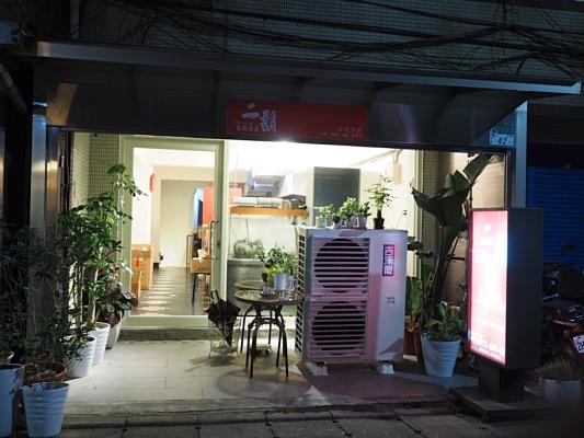 台南P7040047.JPG