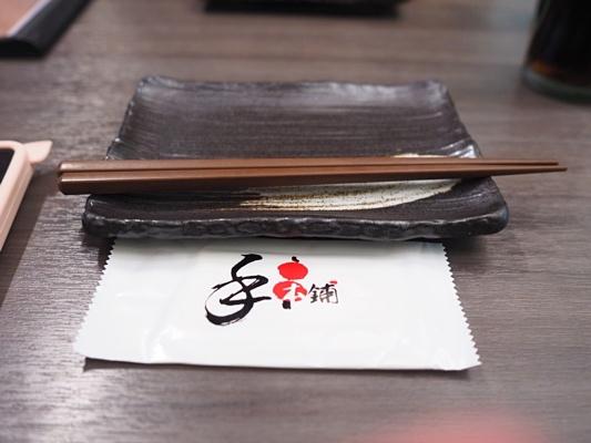 台南P7050001.JPG