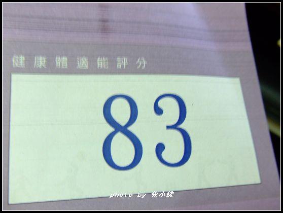 DSCF1846.JPG