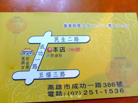 DSCF2064.JPG