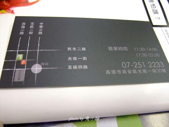 DSCF9822.JPG