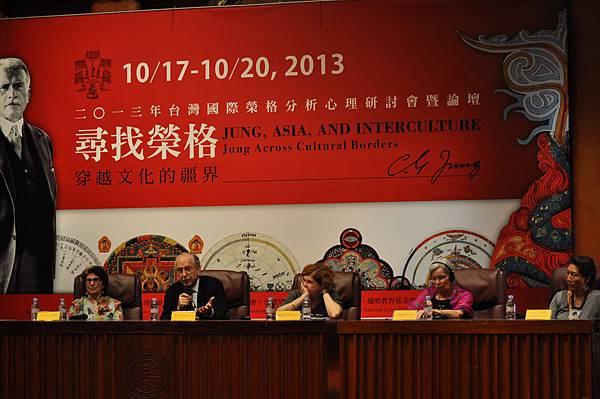 論壇I,榮格分析師在亞洲