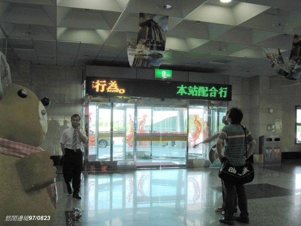 馬公機場大廳.JPG