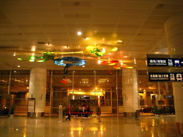 地鐵大廳.JPG