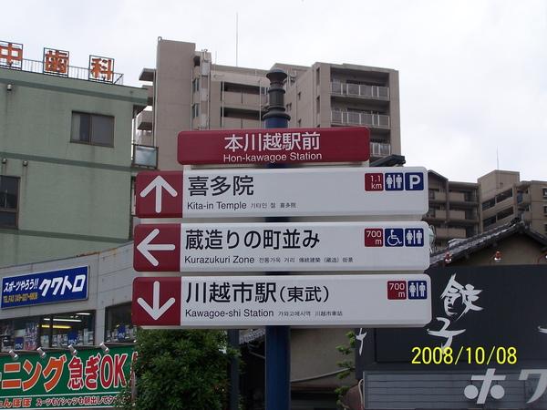 101_4094.JPG
