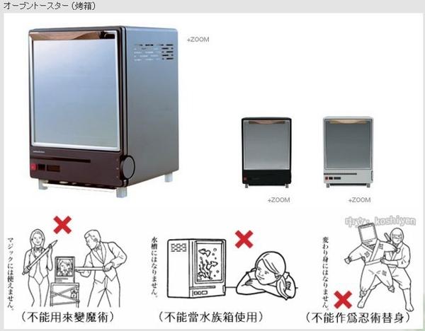 烤箱.jpg