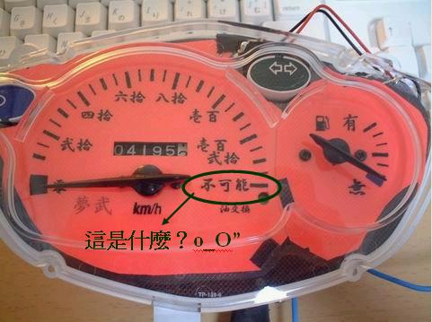 中文儀表皮.bmp