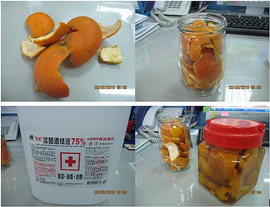 橘子.bmp