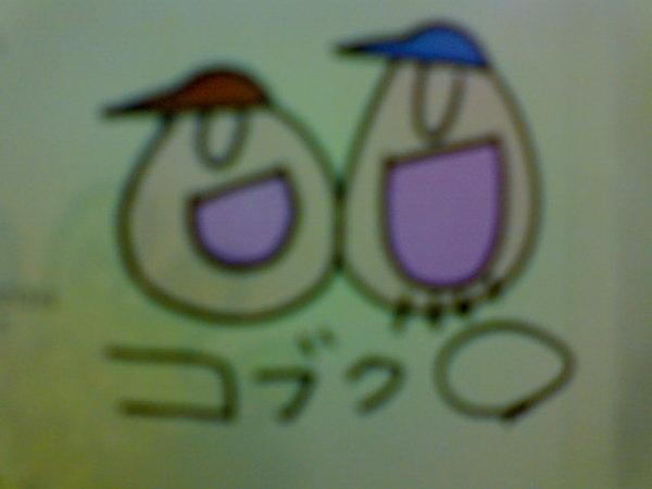ABCD0003.JPG