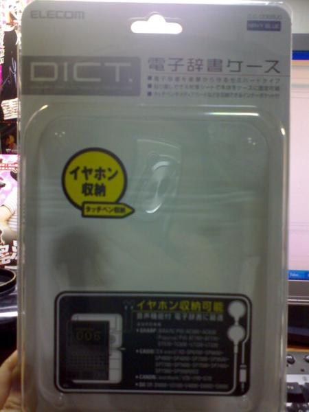 DSC06056.JPG