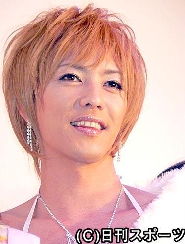 金子昇.JPG